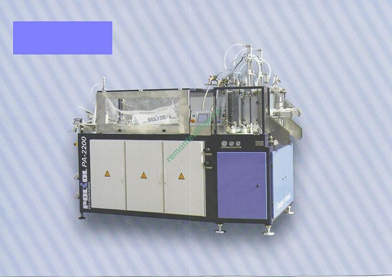 Masina automata de suflat PET